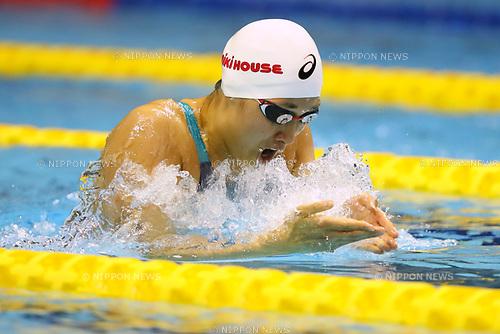 Satomi Suzuki, <br /> APRIL 16, 2017 - Swimming : <br /> Japan swimming championship (JAPAN SWIM 2017) <br /> Women's 200m Breaststroke final <br /> at Nippon Gaishi Arena, Nagoya, Aichi, Japan. <br /> (Photo by Sho Tamura/AFLO SPORT)