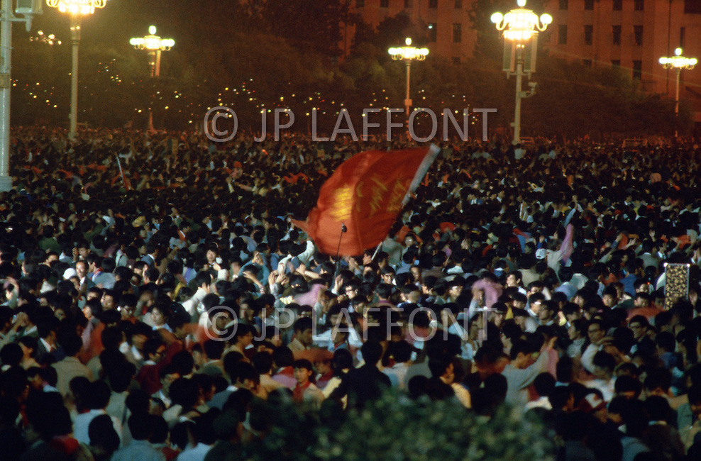 Beijing, China. October 1st, 1984.  Celebration of the 35th Anniversary of the Chinese Revolution. The fireworks over Beijing and Tien An Men Square, went on for many hours.