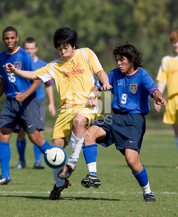 Development Academy.vs AFC Lighting.Bradenton FL  sc 1 st  International Sports Images & AFC Lighting U18 Carlos Martinez | International Sports Images