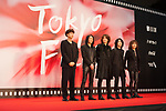 The Yellow Monkey appears on the opening red carpet for The 30th Tokyo International Film Festival in Roppongi on October 25th, 2017, in Tokyo, Japan. The festival runs from October 25th to November 3rd at venues in Tokyo. (Photo by Michael Steinebach/AFLO)