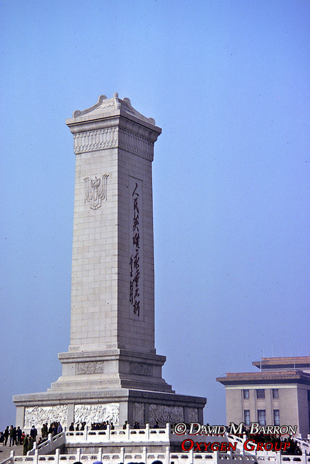 People's Heroes Monument