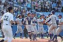 Tokyo University team group,<br /> MAY 7, 2016 - Baseball :<br /> Tokyo University players celebrate after the Tokyo Big6 Baseball League Spring game between Tokyo University 4-0 Rikkyo University at Jingu Stadium in Tokyo, Japan. (Photo by BFP/AFLO)