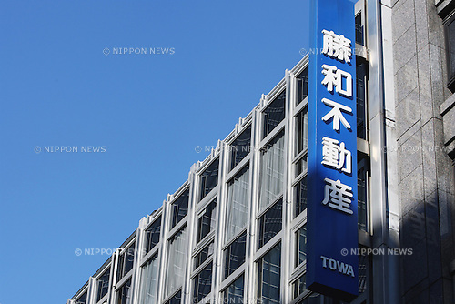 January 01st, 2009, Tokyo, Japan - File Photo showing  Towa Fudosan Headquarters, Tokyo, Japan. Shot in 2009. (Photo by Yutaka Mizutani/AFLO)