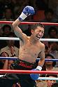 Daisuke Naito (JPN), JUNE 27, 2006 - Boxing : Daisuke Naito of Japan celebrates his sixth round TKO victory in the OPBF and Japanese flyweight titles bout at Korakuen Hall in Tokyo, Japan. (Photo by Hiroaki Yamaguchi/AFLO)