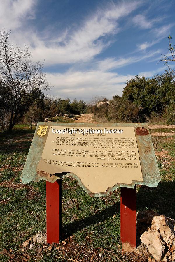 Israel, Jerusalem Mountains.  Hamasrek reserve, a part of Park Rabin.