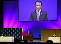 May 6, 2017, Yokohama, Japan -  Japanese Finance Minister Taro Aso delivers an opening speech at the opening ceremony of the Asian Development Bank (ADB) annual meeting in Yokohama, suburban Tokyo on Saturday, May 6, 2017. ADB has a four-day session for its annual meeting to celebrate the 50th anniversary of the ADB.   (Photo by Yoshio Tsunoda/AFLO) LwX -ytd-