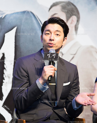 Gong Yoo, Aug 4, 2016 : South Korean actor Gong Yoo attends a press conference for his new movie, The Age of Shadows, in Seoul, South Korea. The movie is based on the history of the activities of an anti-Japanese armed independence group under the Japanese colonial rule of Korea. (Photo by Lee Jae-Won/AFLO) (SOUTH KOREA)