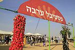 Arava, 2014 DeserTech agricultural exhibition in Hatzeva