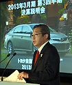 February 5, 2013, Tokyo, Japan - Senior Managing Officer Takahiko Ijichi of Toyota Motor Corp. announces the fiscal third quarter earnings of the Japanese automaker during a news conference at its head office in Tokyo on Tuesday, February 5, 2013. Toyota raised its full year outlook, citing the yen's recent weakness as a positive factor. For the fiscal year ending in March, the Japanese auto maker revised upward its net profit outlook to Y860 billion $9.3 billion from $8.4 billion.  (Photo by Natsuki Sakai/AFLO)