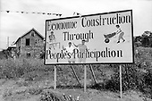 One of many roadside hoardings, this one on the island of Carriacou,  promoting the 1979 New Jewel Movement revolution.