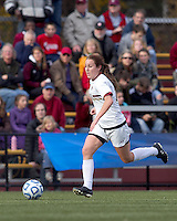 Boston College midfielder Patrice Vettori (18) brings the ball forward.  Boston College defeated Marist College, 6-1, in NCAA tournament play at Newton Campus Field, November 13, 2011.