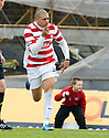 05/02/2011   Copyright  Pic : James Stewart.sct_jsp012_hamitlon_v_dundee_utd  .::  MICKAEL ANTOINE CURIER CELEBRATES  ::.James Stewart Photography 19 Carronlea Drive, Falkirk. FK2 8DN      Vat Reg No. 607 6932 25.Telephone      : +44 (0)1324 570291 .Mobile              : +44 (0)7721 416997.E-mail  :  jim@jspa.co.uk.If you require further information then contact Jim Stewart on any of the numbers above.........