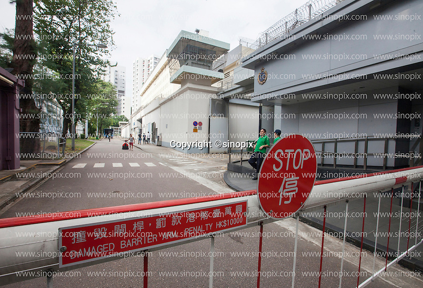 A general view of the main entrance of the Lai Chi Kok Reception Centre where British ex-banker Rurik Jutting is being held since his arrest for the alleged killing of two Indonesian women in October 2014, Hong Kong, China, 01 November 2016.