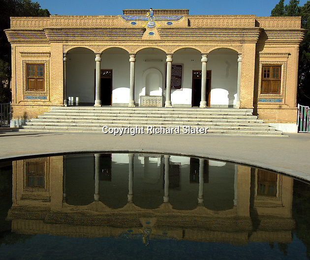 This Zoroastrian Fire Temple in Yazd, Iran, houses the Ateshkadeh, or sacred eternal flame, which is said to have been burning since about AD470. The Frahavar symbol is visible above the entrance.