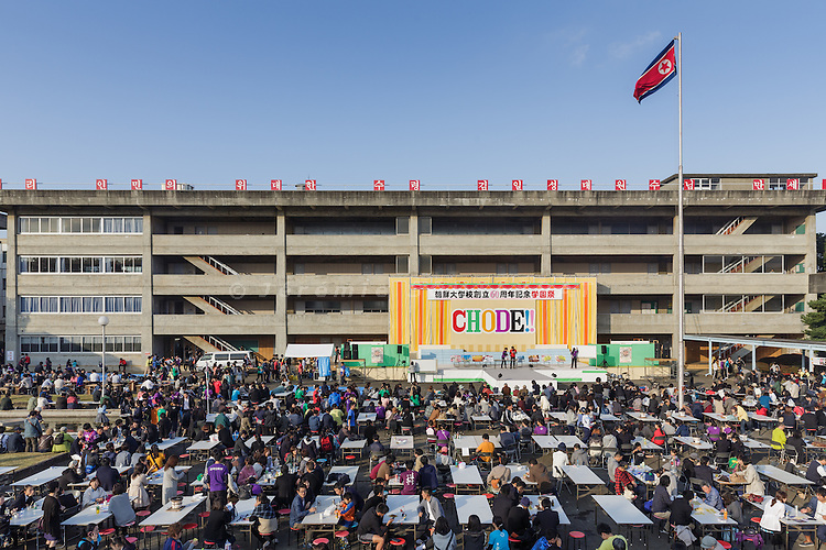Tokyo, Japan, November 13 2016 - Annual festival at Korea University in Tokyo. This year marks the 60th anniversary of the creation of the Univeristy. It was established by ethnic activist association and de facto North Korean embassy Chongryon (or Chōsen Sōren) on 10 April 1956.