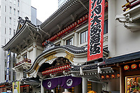 Kabuki-za located in the Ginza Area in Tokyo, Japan.<br /> 2016.