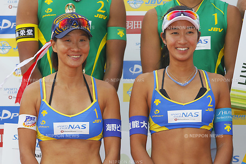 (L to R) Shinako Tanaka, Sayaka Mizoe, MAY 6, 2012 - Beach Volleyball : JBV Tour 2012 Sports Club NAS Open  Women's victory ceremony at Odaiba Beach, Tokyo, Japan. (Photo by Yusuke Nakanishi/AFLO SPORT) [1090]