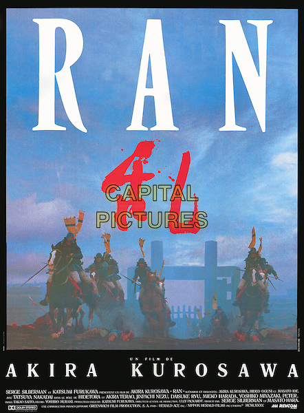 POSTER ART<br /> in Ran (1985) <br /> *Filmstill - Editorial Use Only*<br /> CAP/NFS<br /> Image supplied by Capital Pictures
