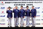 (L-R) <br />  Tsuyoshi Fukui, <br />  Yasuhiro Yamashita, <br />   Ryota Yamagata, <br />  Yukiko Ueno, <br />  Kozo Tashima€(JPN), <br /> AUGUST 13, 2018 - Asian Games :<br /> Japan Delegation attend a press conference <br /> for the 2018 Jakarta Palembang Asian Games <br /> in Tokyo, Japan. <br /> (Photo by Naoki Nishimura/AFLO SPORT)