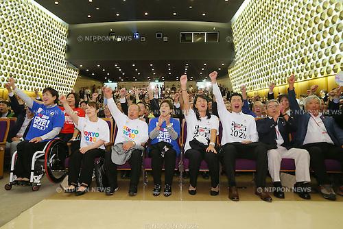 (L to R) Wakako Tsuchida, Hiromi Miyake, Yoshiyuki Miyake, Saori Yoshida, Ai Shibata, Junichi Miyashita, Takuji Hayata, Yuichiro Miura, SEPTEMBER 8, 2013 : Supporters of Tokyo bid team celebrate after Tokyo won the bid to host the 2020 Summer Olympic and Games at The Tokyo Chamber of Commerce and Industry hall (Tosho Hall), Tokyo Japan on Sunday September 8, 2013. (Photo by Yusuke Nakanishi/AFLO SPORT) [1090]