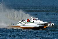 "S-107, Rich Wilhelm, S-404 ""Power Shot""    (2.5 Litre Stock hydroplane(s)"