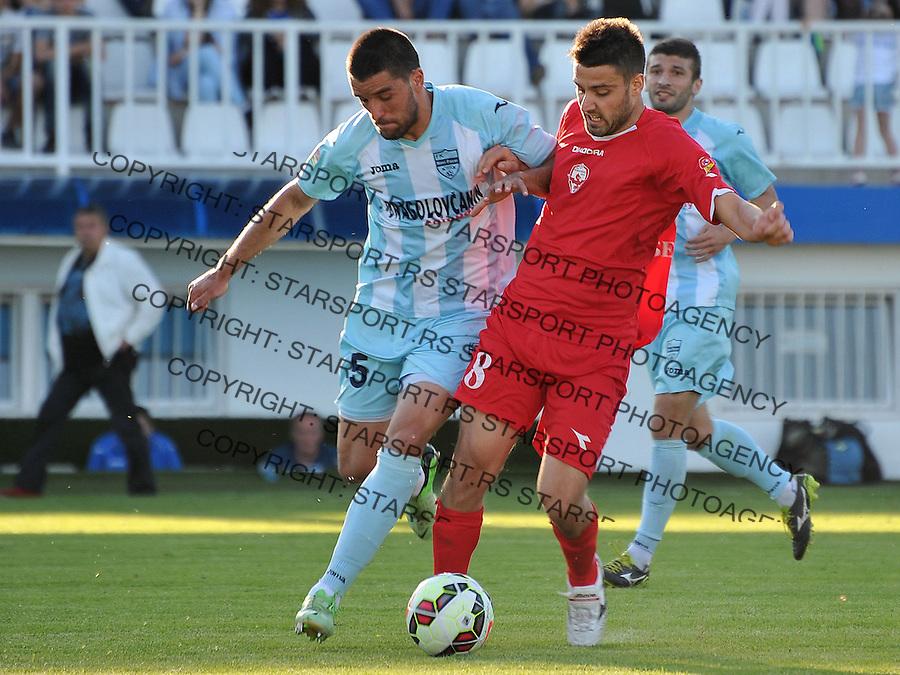 Fudbal Super liga season 2014-2015<br /> Novi Pazar v Vozdovac<br /> Milan Jokic (#8) u duelu sa Miroljub Kostic (#5)<br /> Novi Pazar, 13. 5. 2015<br /> foto: Emir Sadovic/Starsportphoto &copy;