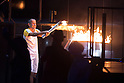 Vanderlei de Lima, AUGUST 5, 2016 : Vanderlei de Lima lights the Olympic Flame during the Rio 2016 Olympic Games Opening Ceremony at Maracana in Rio de Janeiro, Brazil. (Photo by Enrico Calderoni/AFLO SPORT)
