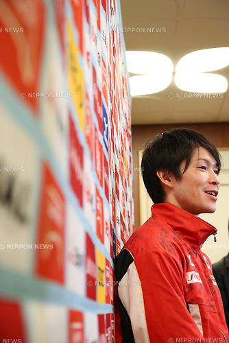 Kohei Uchimura (JPN), <br /> NOVEMBER 28, 2017 - Artistic Gymnastics : <br /> Victory celebration party of 2017 World Championships <br /> in Tokyo, Japan. <br /> (Photo by YUTAKA/AFLO)