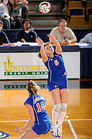 20 November 2008:  South Alabama setter Maria Kashavelova (5) sets up a kill shot during the FIU 3-1 victory over South Alabama in the first round of the Sun Belt Conference Championship tournament at FIU Stadium in Miami, Florida.