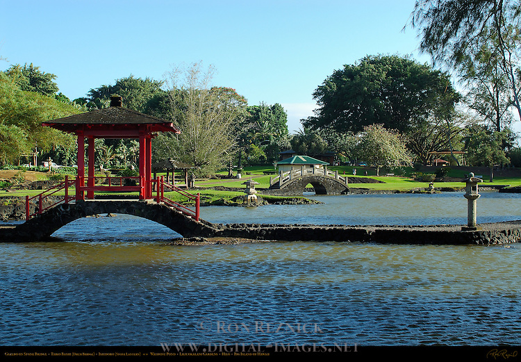 Gazebo on Stone Bridge, Taiko Bashi Drum Bridge, Ishidoro Stone Lantern, Waihonu Pond, Liliuokalani Gardens, Hilo, Big Island of Hawaii