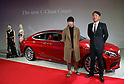 """March 14, 2016, Tokyo, Japan - Mercedes Benz Japan president Kintaro Ueno (R) and Japanese designer Yu Amatsu of """"Hanae Mori manuscrit"""" with models stand next to Mercedes-Benz new C-class coupe at Mercedes' showroom in Tokyo on Monday, March 14, 2016 as Mercedes introduces the new coupe model on Japanese market. Tokyo fashion week sponsored by Merceds Benz started here on March 14 and runs through to the 19th.  (Photo by Yoshio Tsunoda/AFLO) LWX -ytd-"""
