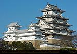 Himeji Castle Tenshu Main Tower Southwest face from Nishi-no-Maru West Bailey Shirasagi-jo White Heron Castle Himeji Japan