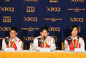 (L to R) Mashu Baker, Shohei Ono and Haruka Tachimoto speak during a news conference at the Foreign Correspondents' Club of Japan on August 30, 2016, Tokyo, Japan. The three gold medalist judokas spoke about the Rio 2016 Olympic Games, where Japan captured a record 12 medals in this discipline, and their hopes and plans for Tokyo 2020. (Photo by Rodrigo Reyes Marin/AFLO)