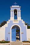 Greek Orthodox Monastery of Kastariani for the Assumption of the Virgin Mary, Kea Greek Cyclades Islands