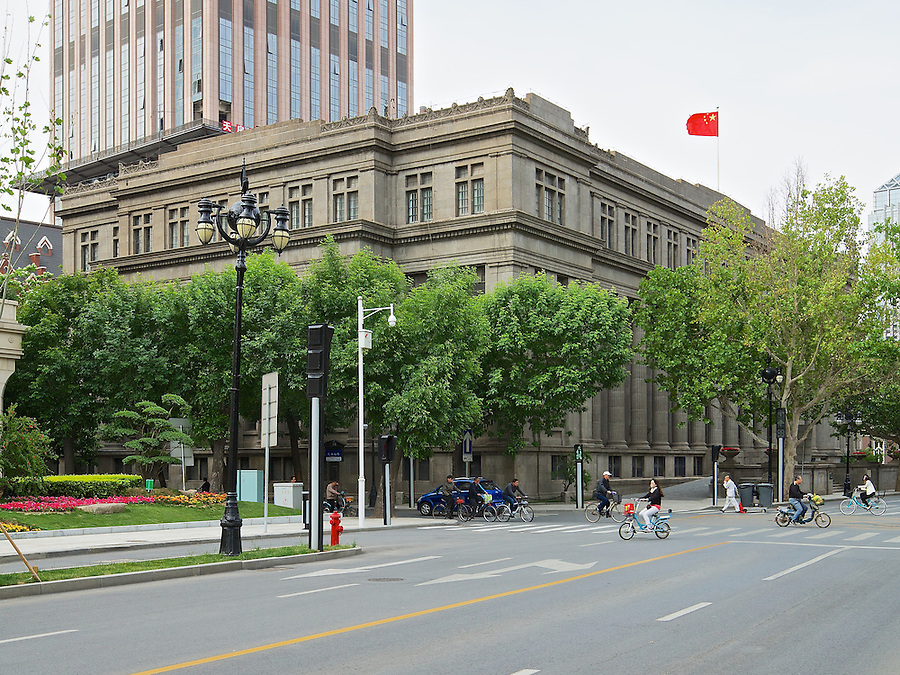 The Kailen Mining Administration Building, Tianjin (Tientsin).