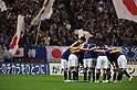 Japan National Team Group (JPN), SEPTEMBER 2, 2011 - Football / Soccer : FIFA World Cup Brazil 2014 Asian Qualifier Third Round Group C match between Japan 1-0 North Korea at Saitama Stadium 2002, Saitama, Japan.(Photo by Atsushi Tomura/AFLO SPORT) [1035]