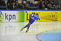 SCHAATSEN: HEERENVEEN: 28-12-2013, IJsstadion Thialf, KNSB Kwalificatie Toernooi (KKT), 10.000m, Arjan van der Kieft, ©foto Martin de Jong