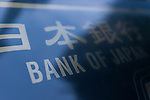 The Bank of Japan signboard on display outside its building on September 21, 2016, Tokyo, Japan. The Bank of Japan (BOJ) announced it would modify its monetary policy framework on Wednesday by expanding the monetary base until inflation is stable above the 2% target it set more than three years ago. It also said that it would aim to keep yields on 10-year government bonds at current levels around zero percent. In reaction to Japan's central bank decision the Nikkei 225 Stock Average closed up 1.91 percent to 16,807.62. (Photo by Rodrigo Reyes Marin/AFLO)