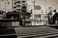 Tokyo, Japan. 2015