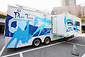 """JADA Doping Control Station Car, MARCH 7, 2013 : Japan Anti-Doping Agency (JADA) displayed a JADA's Mobile Multi-function Anti-Doping Unit """"JADA CAR in Tokyo, Japan. The IOC evaluation commission, led by Reedie, began a four-day inspection of Tokyo's bid to host the 2020 Olympics. (Photo by Yusuke Nakanishi/AFLO SPORT)"""