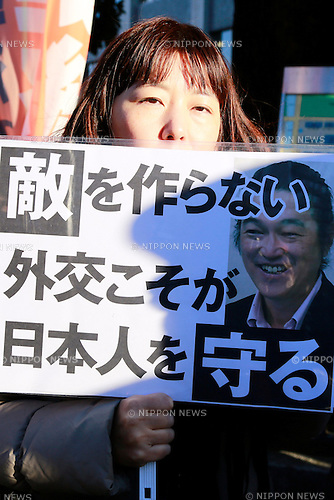 February 1, 2015, Tokyo, Japan : A woman holds a placard during the silent demonstration outside the Prime Minister's official residence in downtown Tokyo. Japanese Prime Minister Shinzo Abe pledged not to give in to terrorist during an emergency Cabinet meeting held today after ISIS earlier released a video showing the murder of hostage Goto and threatening further action against the Japanese people. (Photo by Rodrigo Reyes Marin/AFLO)