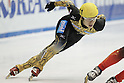 Yuzo Takamido (JPN), December 4, 2011 - Short Track : Korean Air ISU World Cup Short Track Speed 2011, Men's 1000m short trackat B-Finals, Nippon Gaishi Arena, Nagoya, Aichi, Japan. (Photo by Akihiro Sugimoto/AFLO SPORT) [1080]