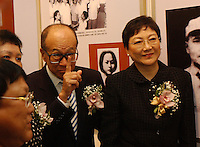 Deng's three daughters - Deng Lin, Deng Nan and Deng Rong at the opening ceremony of &quot;Giant of the Century&quot; - an exhibition to commemorate the 100th Anniversary of the Birth of Deng Xiaoping in Hong Kong. The exhibition aims at introducing Deng's life to the people of Hong Kong.<br /> 26-AUG-04