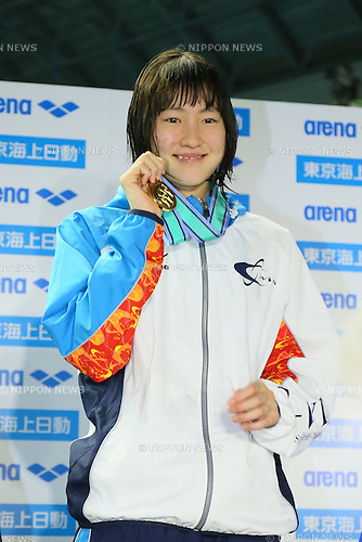 Natsumi Sakai, <br /> MARCH 29, 2015 - Swimming : <br /> The 37th JOC Junior Olympic Cup <br /> Women's 200m Backstroke <br /> 13-14 years old award ceremony <br /> at Tatsumi International Swimming Pool, Tokyo, Japan. <br /> (Photo by YUTAKA/AFLO SPORT)