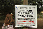 Israel, Upper Galilee, Kibbutz Dan, the most northenly point of Israel Trail