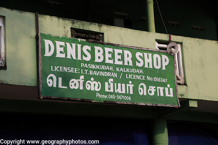 Close up Denis Beer Shop off licence sign, Pasikudah Bay, Eastern Province, Sri Lanka, Asia
