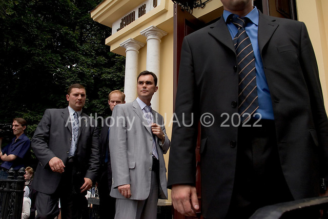 Domnesk, Ukraine.July 14, 2005 ..Security is tight as Ukrainian President Victor Yuschenko makes an official visit to Domnesk..