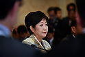 November 29, 2016, Tokyo, Japan - Tokyo Gov. Yuriko Koike listens to debates during a four-party meeting to review costs and venues for the 2020 Tokyo Olympics and Paralympics at a Tokyo hotel on Tuesday, November 29, 2016. The four top-level representatives of the International Olympic Committee, 2020 Games organizers, the Tokyo Metropolitan and Japanese governments discussed details regarding the venues for rowing/canoe and volleyball based on proposals by the metropolitan government.  (Photo by Natsuki Sakai/AFLO) AYF -mis-