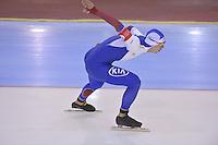 SPEED SKATING: SALT LAKE CITY: 21-11-2015, Utah Olympic Oval, ISU World Cup, 1000m, Pavel Kulizhnikov (RUS), ©foto Martin de Jong
