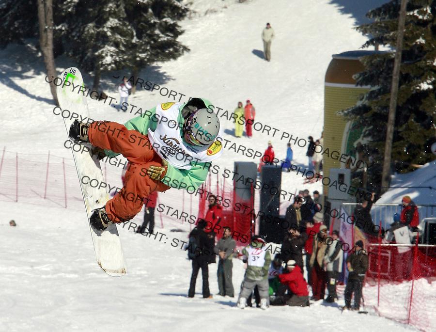 Sport Snowboard Big Air Rail Slopestyle Quarter Extreme Winter Kopaonik Serbia Snow Park 18.2.2007. photo: Pedja Milosavljevic